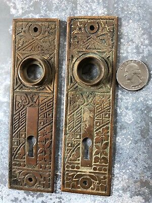 Pair/lot of 2 Vintage ornate fancy Victorian cast brass door knob back plates