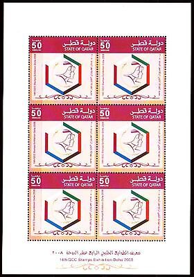 Qatar 2008 ** Mi.1343 Klbg. GCC Briefmarkenausstellung Stamp Exhibition