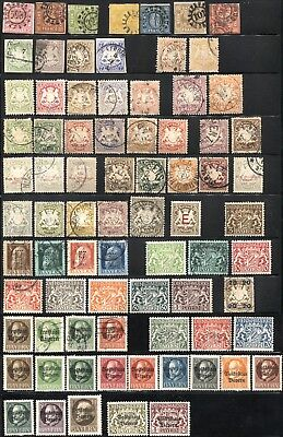 70+ GERMAN States BAVARIA Stamps Postage BAYERN Collection USED Mint LH