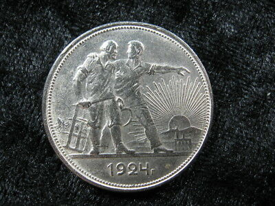 1 old world foreign SILVER coin RUSSIA USSR rouble ruble 1924 Y90.1 FREE S &H