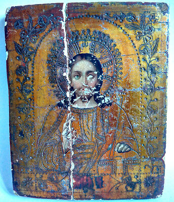 Old Amazing Russian Orthodox Icon Jesus Christ Levkas Tempera Wooden Board