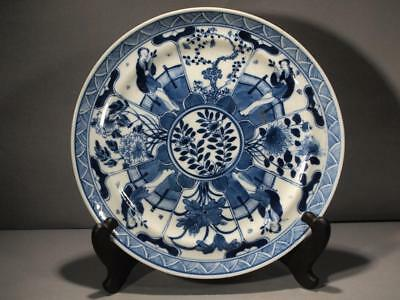 Antique Chinese Qing  18Th Century Blue And White Plate