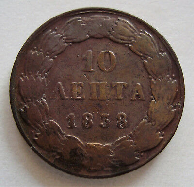 Greece Coin 10 Lepta 1838 Circulated King Otto (Βασιλιασ Οθωνασ) No Reserve!!!