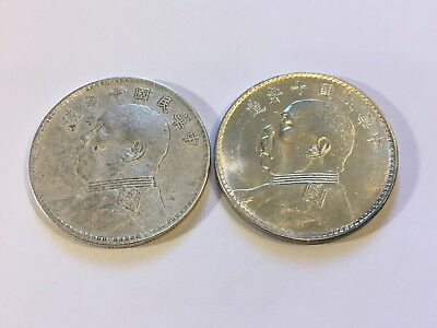 2 CHINA. Fat Man Dollar, Silver Coin  #2