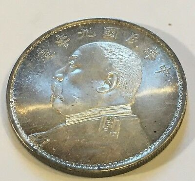CHINA. Fat Man Dollar,1920 Silver Coin  #11