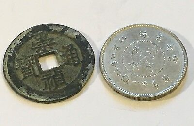 Lot of 2 Mixed China Coins  #12