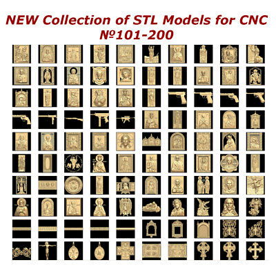 №101-200 of 1100 - NEW Collection of STL Models for CNC Artcam Aspire