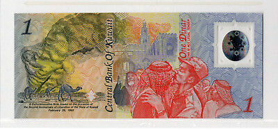 2nd Anniversary of Liberation of State of Kuwait Commemorative Note
