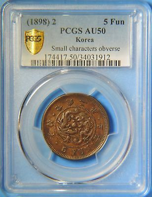 1898 Yr. 2 Korea Small Characters Obverse 5 Fun Copper Coin PCGS Graded AU50