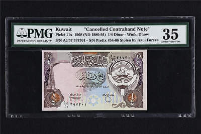 "1968 Kuwait ""Cancelled Contraband "" 1/4 Dinar Pick# 11x  PMG 35 Choice Very Fine"