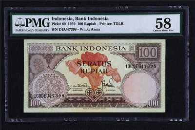 1959 Indonesia Bank Indonesia 100 Rupiah Pick#69  PMG 58 Choice About UNC