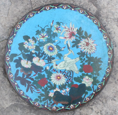 Antique Japanese Cloisonne/Ename 12'' Plate With 2 Cranes&Flowers Pattern 19th C