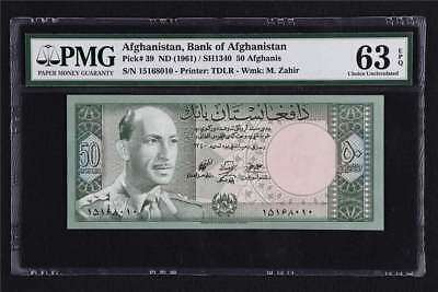 1961 Bank of Afghanistan 50 Afghanis Pick#39  PMG 63 EPQ Choice UNC