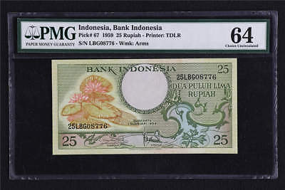 1959 Indonesia Bank Indonesia 25 Rupiah Pick#67 PMG 64 Choice UNC