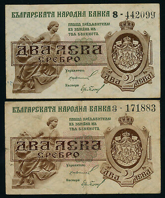 Bulgaria 2 leva srebro ND (1920), P-31a, approx. VF, two notes