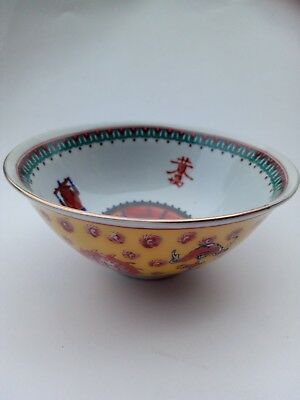 Chinese famille rose porcelain bowl of hand-painted flowers  mark