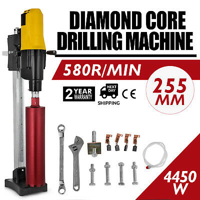 255MM Driller Drilling Press Machine Overload Protection Core Drilling  HOT