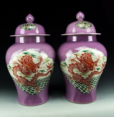 Pair of Chinese Antique Purple Glazed Porcelain Jars with Dragon
