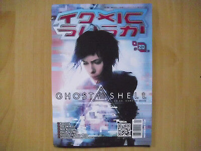 Toxic Sushi #20 -Magazin/Heft- Anime Manga Games Lifestyle Music Art