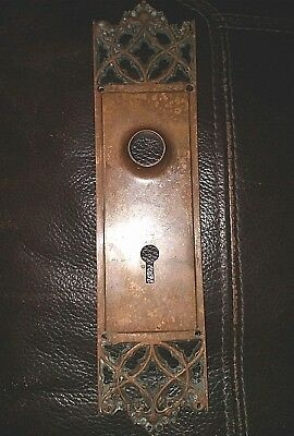 Antique Brass Victorian Door Knob Back Plate Cut Out - Skeleton Key Hole - Cast