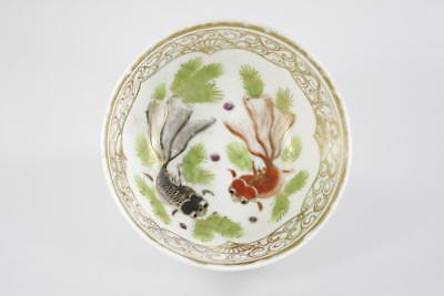 VINTAGE CHINESE EARLY 20th Century GILDED GOLD FISH BOWL