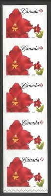 Canada #2244 VF NH Imperforated Strip of 5  -- EST$500 - RRR