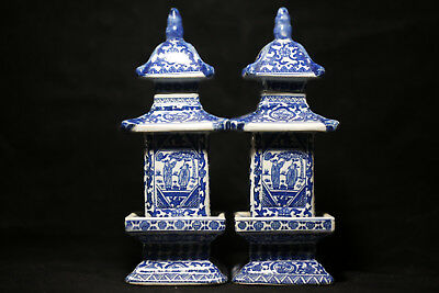 Chinese Jingdezhen ancient pagoda blue and white porcelain vase R29