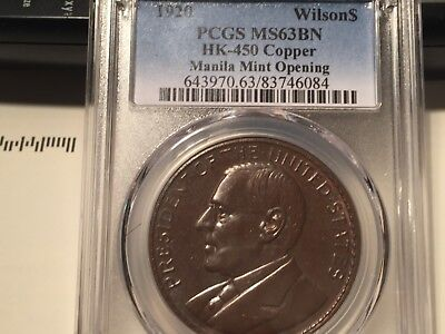 Philippines Wilson Dollar PCGS MS 63 HK 450 So Called $ Choice uncirculated