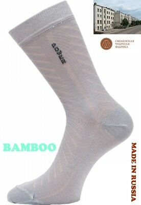 4 pairs SET of men's BLACK BAMBOO dress socks. Made in RUSSIA. 10-12 US Size.