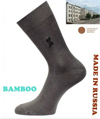 5 pairs SET of men's BLACK BAMBOO dress socks. Made in RUSSIA. 9-11 US Size.