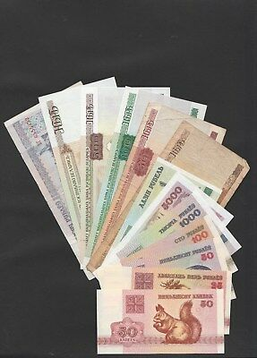 Y04 Belarus collection of 13 Pick varieties mostly UNC!