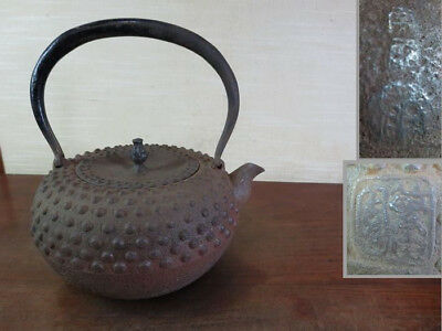 Japanese Antique KANJI old Iron Tea Kettle Tetsubin teapot Chagama 2130