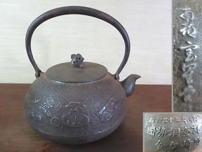 Japanese Antique KANJI old Iron Tea Kettle Tetsubin teapot Chagama 2135