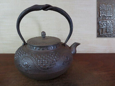 Japanese Antique KANJI old Iron Tea Kettle Tetsubin teapot Chagama 2139