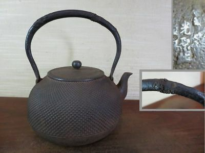 Japanese Antique KANJI old Iron Tea Kettle Tetsubin teapot Chagama 2142