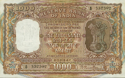 Reserve Bank of India 1000 Rupees 1954 P46 Reproduction