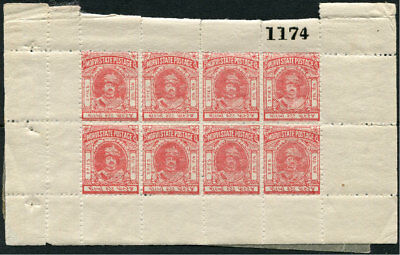 Morvi: SG 8  3p carmine-rose, block of 8  VF/Mint NH.  Selvage backed.
