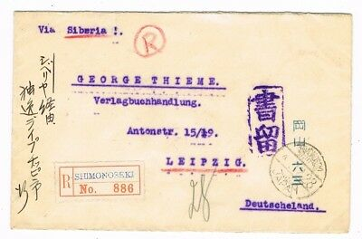 JAPAN  -  R-egistered Cover Shimonoseki to Leipzig posted 3.12.1928 - 403