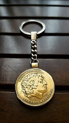 Vintage Coin Keychain Alexander The Great Necklace Best Gift Brass Pendant Gift