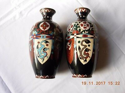 Beautiful pair of Oriental Cloisonne Vases Japanese or Chinese?