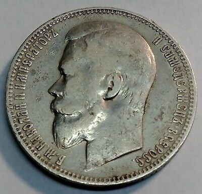 1899 ФЗ IMPERIAL RUSSIA 1 ROUBLE SILVER COIN NICHOLAS II .99c START NO RESERVE