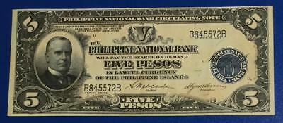 1921 $5 Blue Philippine National Choice XF! Old Paper Money Currency! very Nice!