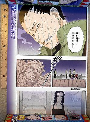 NEW EXCLUSIVE Kishimoto Naruto Exhibit Color Manga Poster Shikamaru Asuma 11x17