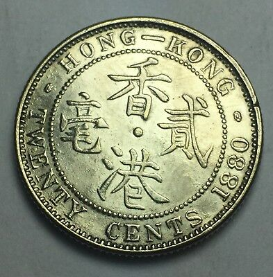 1880-H HONG KONG 20 Cents Silver Coin Queen Victoria - KEY DATE- Low Start! #16