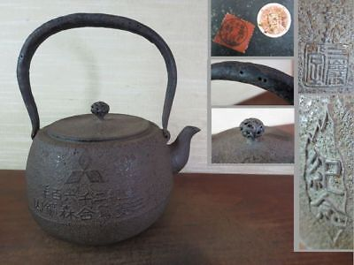Japanese Antique KANJI old Iron Tea Kettle Tetsubin teapot Chagama 2147