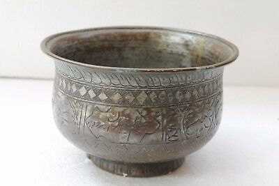 Old Rare Antique Islamic Ottoman Mamluk / Persian Large Copper Bowl 18th NH3995