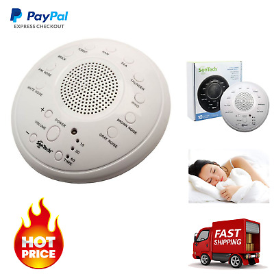 White Noise 10 Relax Sounds Sleep Sound Machine Therapy Night Sleeping Aid Timer