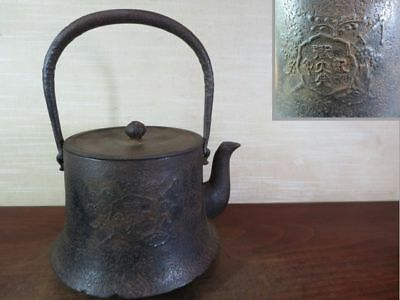 Japanese Antique KANJI old Iron Tea Kettle Tetsubin teapot Chagama 2151