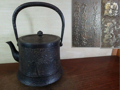 Japanese Antique KANJI old Iron Tea Kettle Tetsubin teapot Chagama 2152