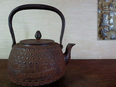 Japanese Antique KANJI old Iron Tea Kettle Tetsubin teapot Chagama 2159